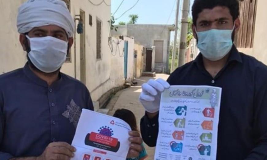 Pakistan producers raise awareness